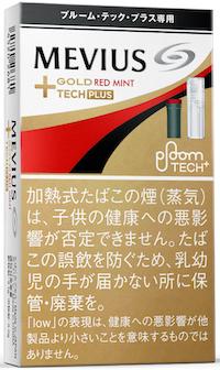 【プルームテックプラス】ゴールド・レッド・ミント / アップルのレビュー