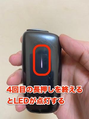 プルームX Bluetooth